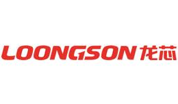 LOONGSON(龙芯)